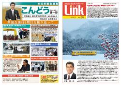 link026_kondo_kenichiro.jpg